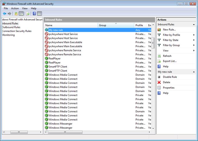 Windows Vista Ultimate: Which Firewall?
