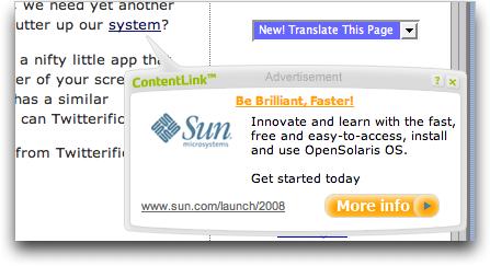 Kontera Ad Network: Example
