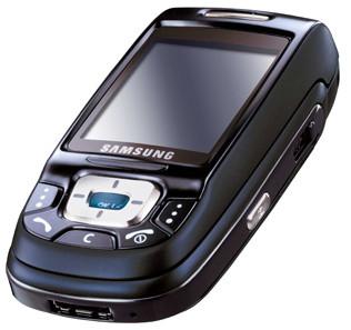 скачать usb драйвера для телефона самсунг s3600i