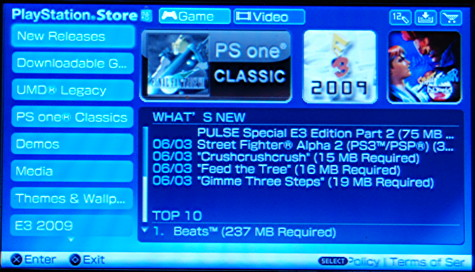 sony psp playstation network 8343.JPG