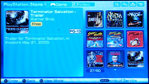 sony psp playstation network 8349.JPG