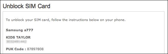 unlock with puk code