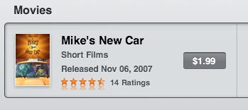 ipad itunes movies mikes new car