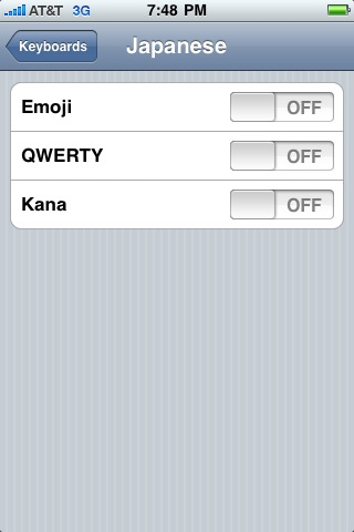iphone settings japanese keyboard emoji