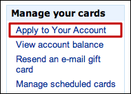 amazon claim giftcard certificate 1