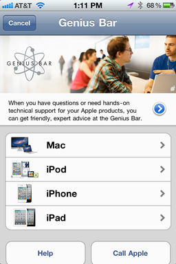 iphone make apple store genius bar appt 4