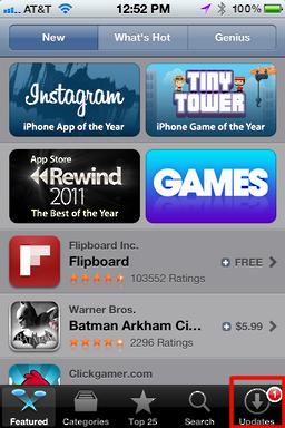 iphone update apps 2