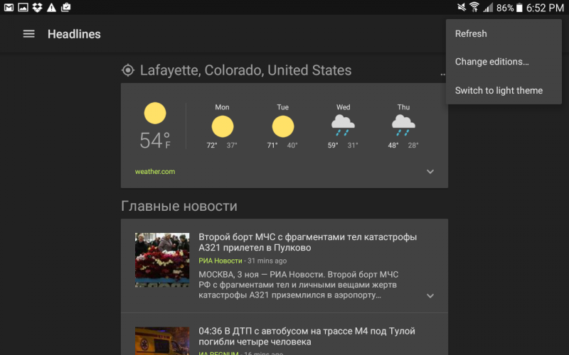 menu on top right news and weather app android tablet
