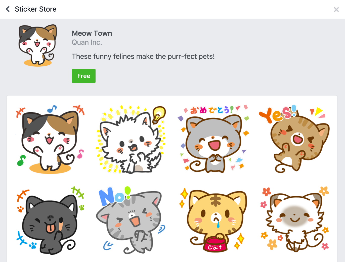 Fb stickers cat kitty kitten happy