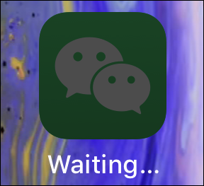 wechat app - waiting for update