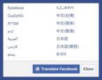 fix wrong facebook user language english