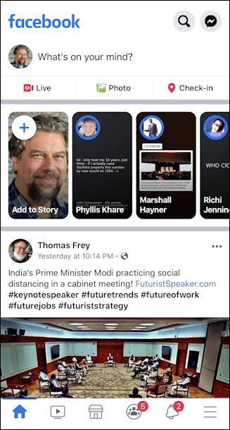 facebook mobile - home screen