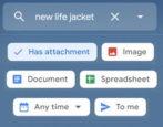 gmail advanced search ai suggestions