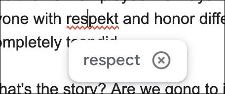 gmail fix spelling mistake suggestion