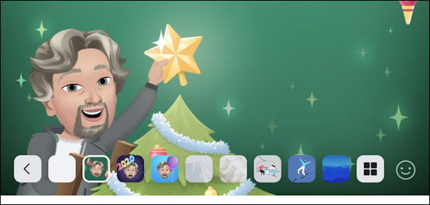 facebook status update - christmas theme avatar background wallpaper visible options